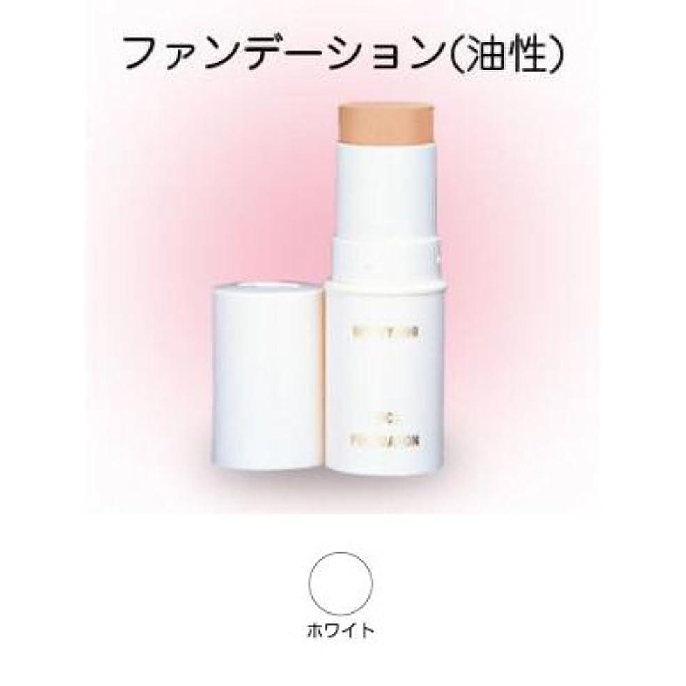 率直な固執熱帯のスティックファンデーション 16g ホワイト 【三善】