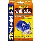 チューコロ 100g(10g×10包) ネズミ駆除剤