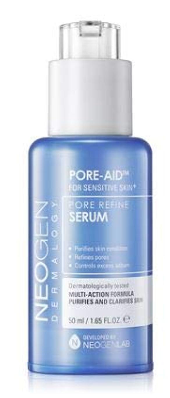 独占呼吸額[NEOGEN] Pore Refine Serum 50ml / [ネオゼン] フォアリファインセラム 50ml [並行輸入品]