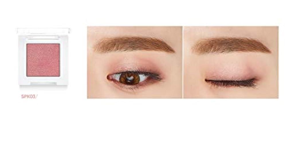 マーカースケート甘美なbanilaco アイクラッシュシマーシングルシャドウ/Eyecrush Shimmer Single Shadow 2.2g # SPK03 Marshmallow Pink [並行輸入品]