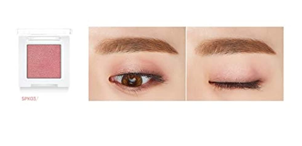 断線ゆるい以内にbanilaco アイクラッシュシマーシングルシャドウ/Eyecrush Shimmer Single Shadow 2.2g # SPK03 Marshmallow Pink [並行輸入品]