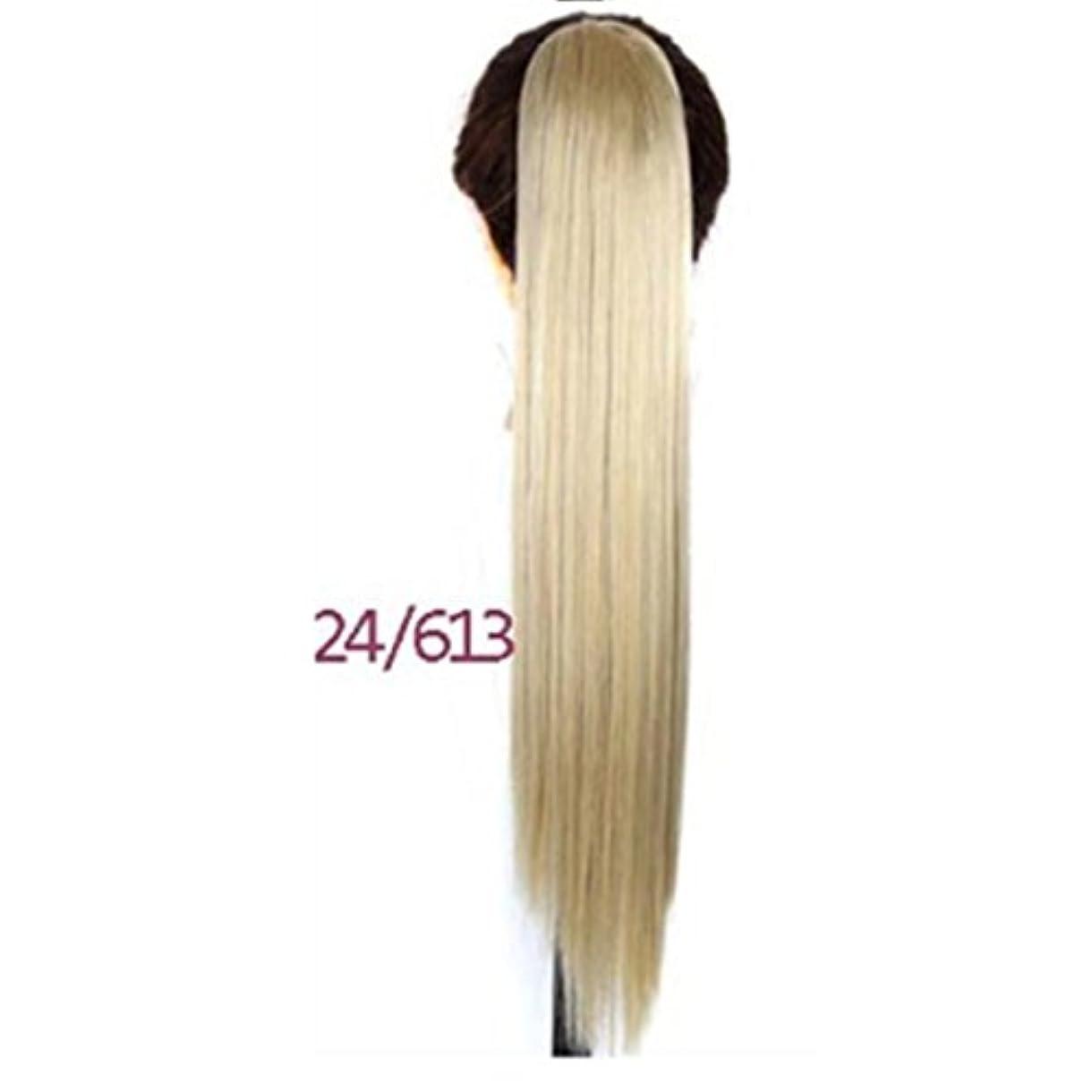 マスタードできればいらいらさせるJIANFU 女性のための24inch / 150g合成高温ヘアピースの長さストレートポニーテール爪クリップロングストレートヘアエクステンション (Color : 24/613#)
