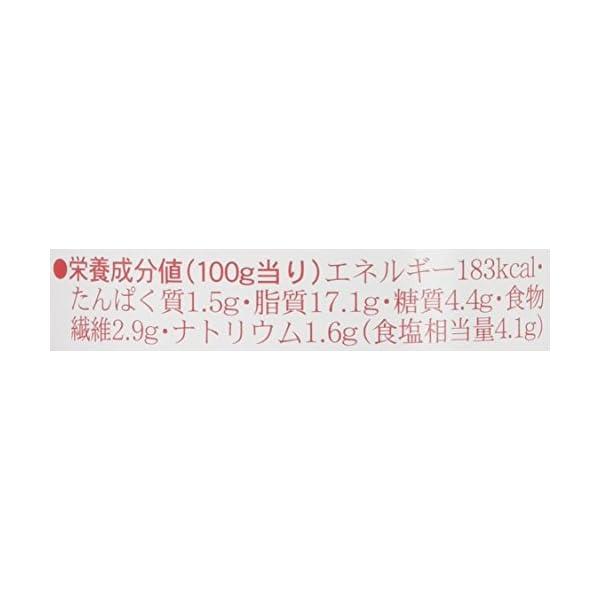 桃屋 穂先メンマやわらぎお徳用 210gの紹介画像2