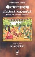Mimamsatarkabhasa (Sanskrit text with Hindi translation) [Hardcover] Kashinath Nyaupane