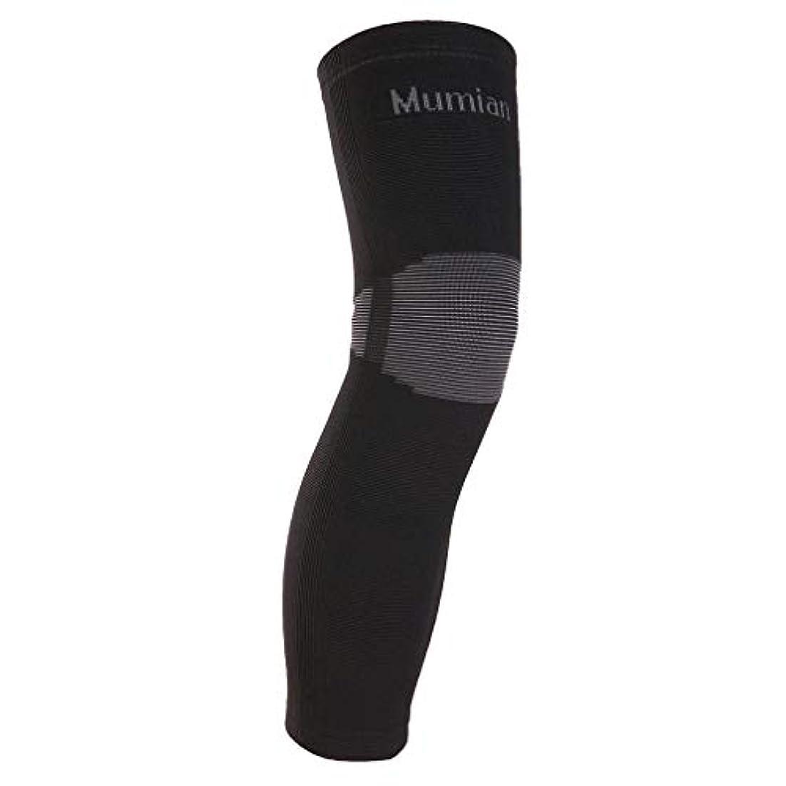 トレーダーインタネットを見る薬関節炎A06の膝サポートブレースラップ圧縮スリーブスタビライザー-Rustle666