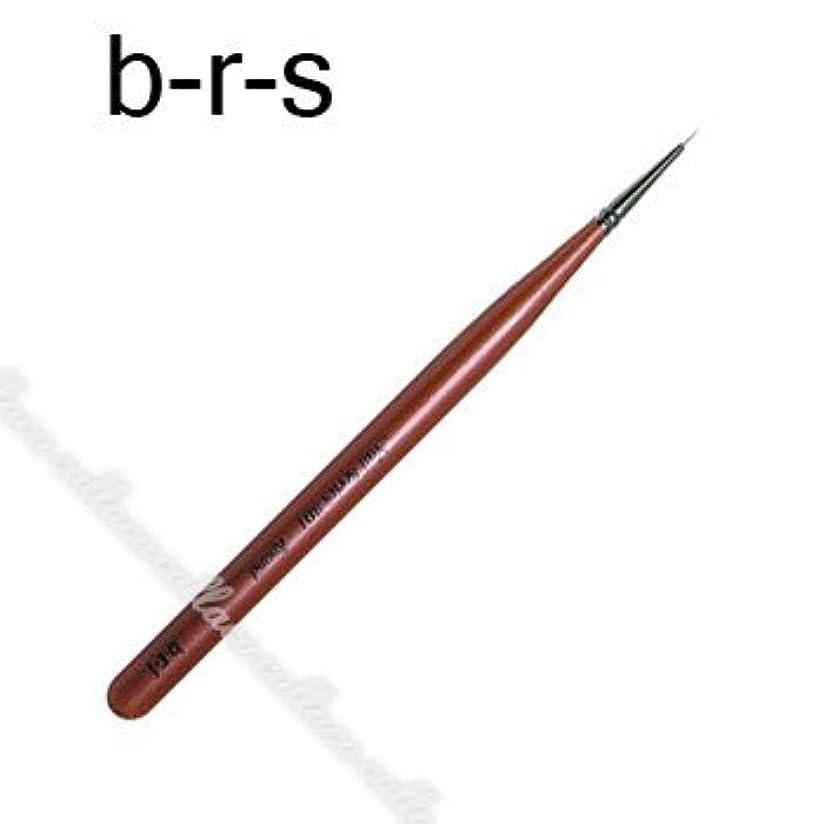 ちっちゃい蓄積するテープb-r-s ブルーシュ #301 ラウンド(ハード)