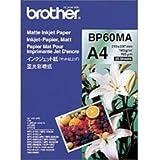 BROTHER 専用A4インクジェット紙(マット仕上げ)25枚 BP60MA