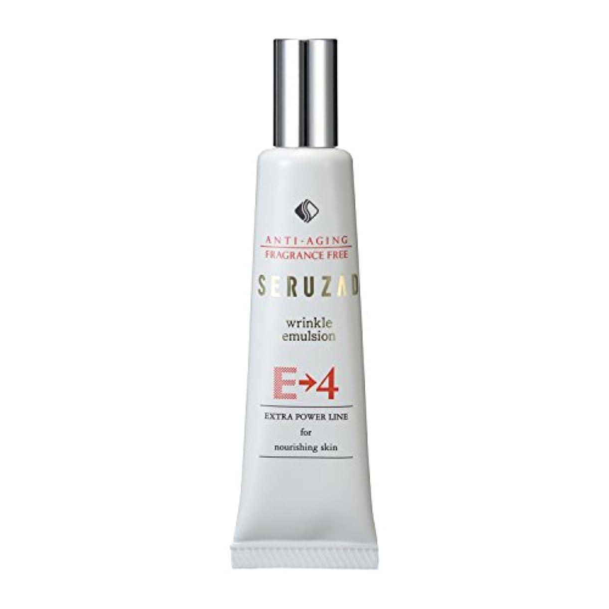 リマオート提出するリンクルクリーム リンクルエマルジョン E-4 ( 薬用 美容クリーム 部分 集中 医薬部外品 )【 セルザードUS 】
