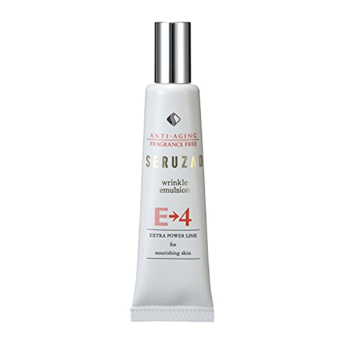 正確に振動する顔料リンクルクリーム リンクルエマルジョン E-4 ( 薬用 美容クリーム 部分 集中 医薬部外品 )【 セルザードUS 】
