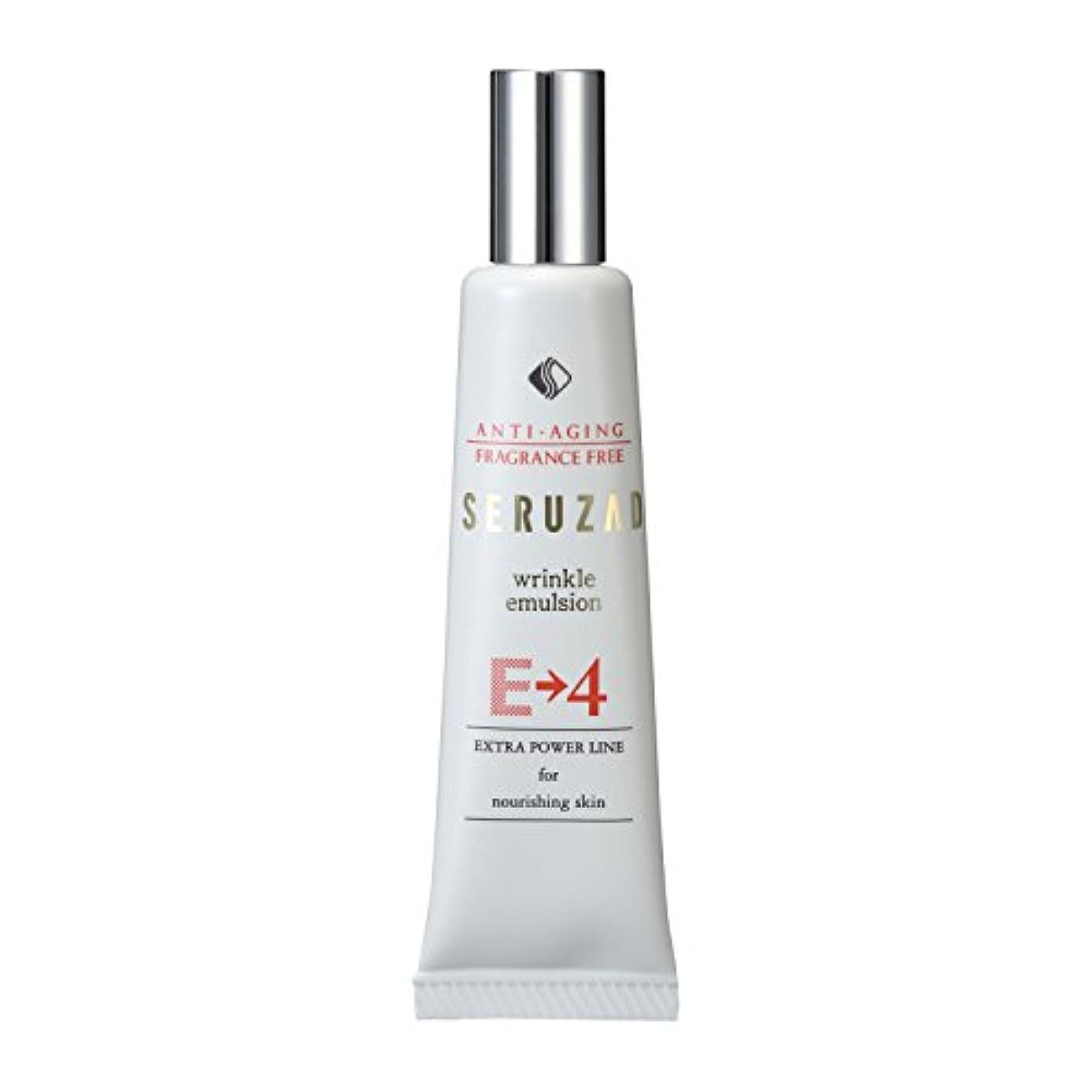卑しい霜リットルリンクルクリーム リンクルエマルジョン E-4 ( 薬用 美容クリーム 部分 集中 医薬部外品 )【 セルザードUS 】