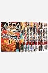 神さまの言うとおり 弐 コミック 1-15巻セット (講談社コミックス) コミック