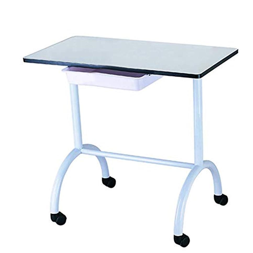 プロのポータブルモバイルマニキュアセットネイルサロンビューティーサロンシンプルネイルテーブルスポンジハンドパッドブラックホワイト,White