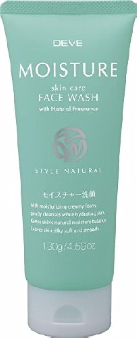 レンジ適切な混合熊野油脂 ディブ モイスチャー洗顔フォーム130G×48点セット (4513574019690)