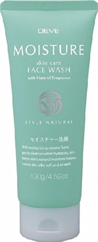 渇きひそかに書き込み熊野油脂 ディブ モイスチャー洗顔フォーム130G×48点セット (4513574019690)