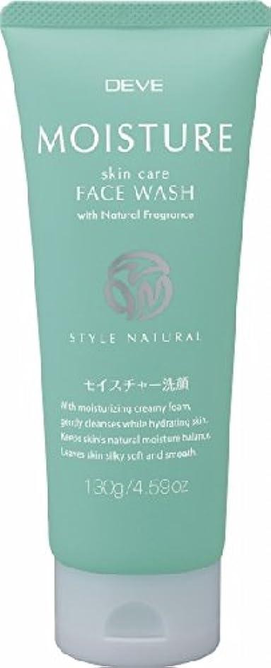 慰めいたずら被る熊野油脂 ディブ モイスチャー洗顔フォーム130G×48点セット (4513574019690)