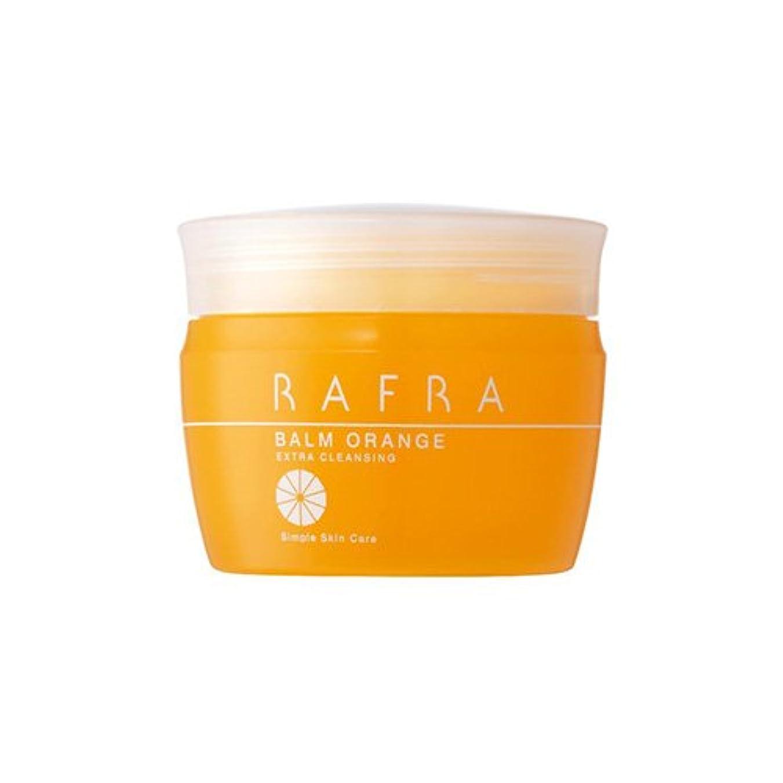ウェーハストレスの多いエキスレノアジャパン RAFRA(ラフラ) バームオレンジ 100g