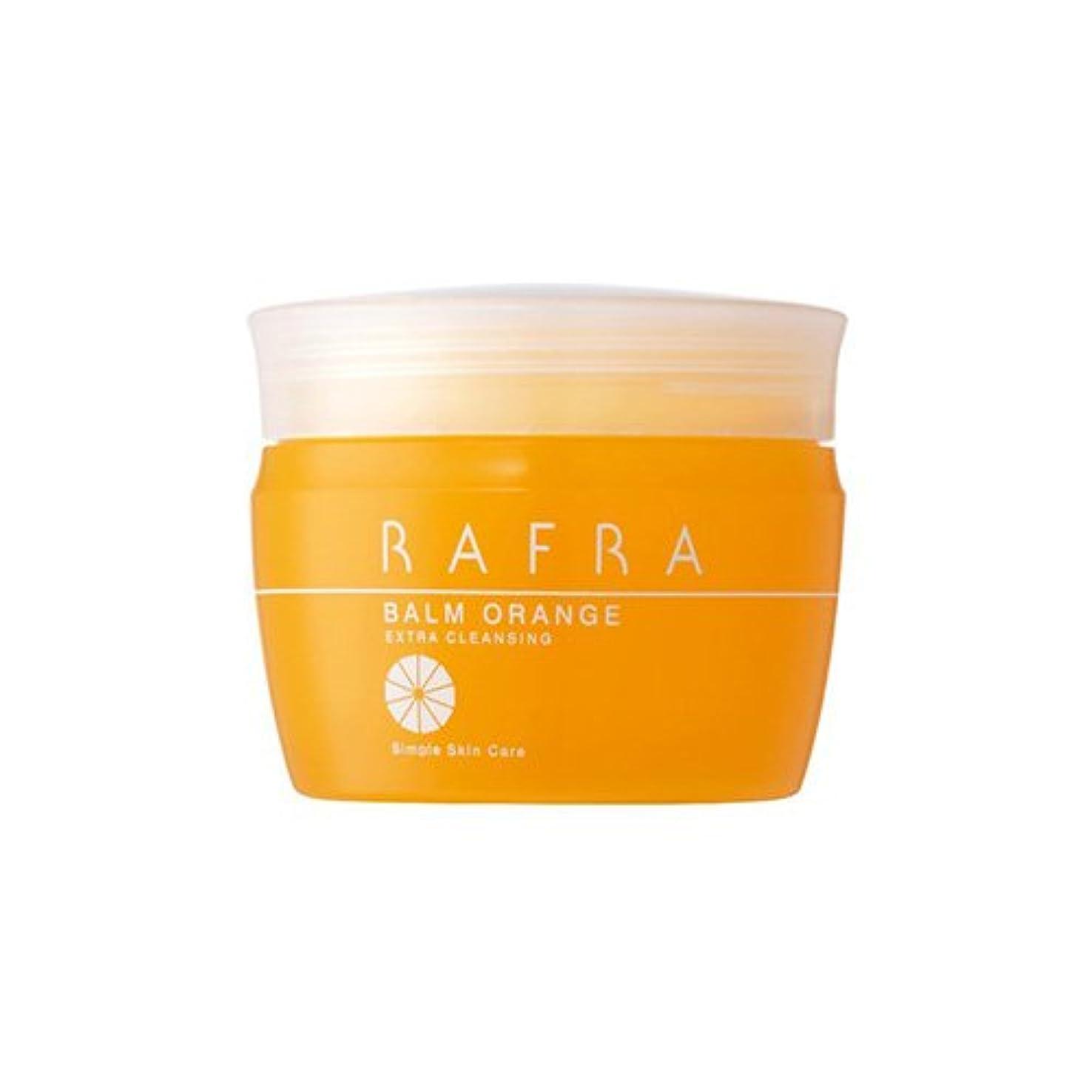 不機嫌そうな対応祈りレノアジャパン RAFRA(ラフラ) バームオレンジ 100g