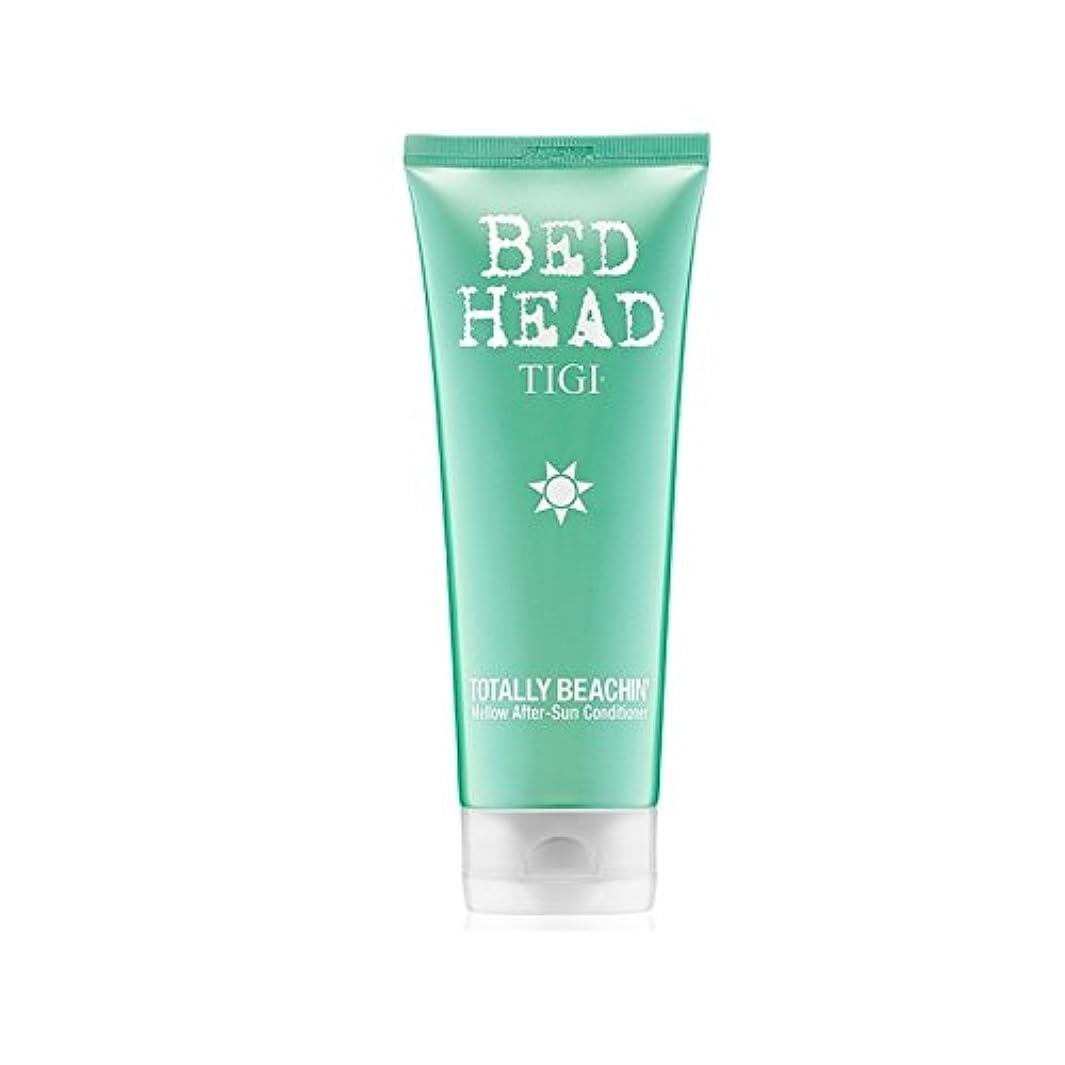 予知法令シャベルTigi Bed Head Totally Beachin Mellow After-Sun Conditioner (200ml) (Pack of 6) - ティジーベッドヘッド全くまろやかアフターサンコンディショナー...