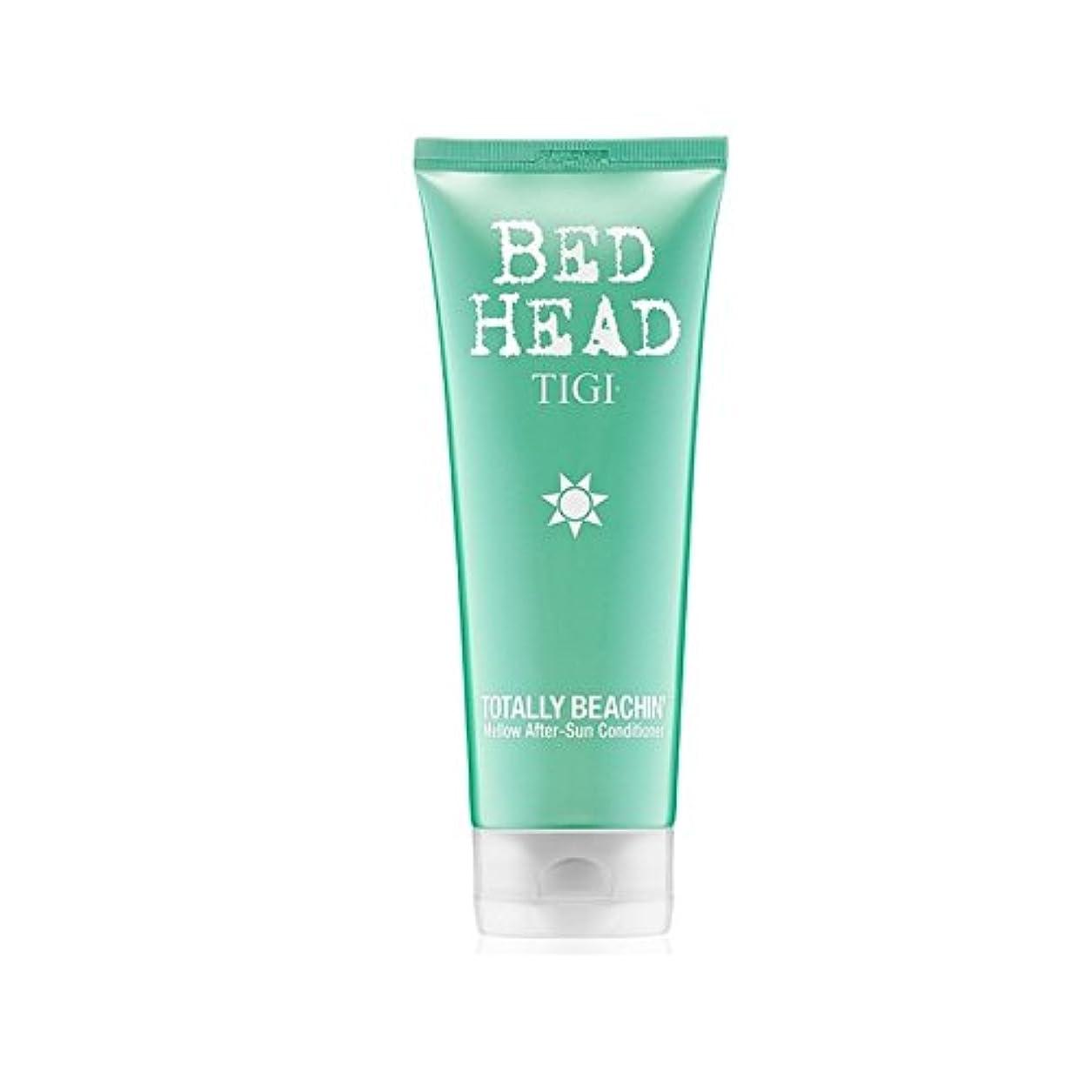 褐色先入観マリンTigi Bed Head Totally Beachin Mellow After-Sun Conditioner (200ml) - ティジーベッドヘッド全くまろやかアフターサンコンディショナー(200ミリリットル)...