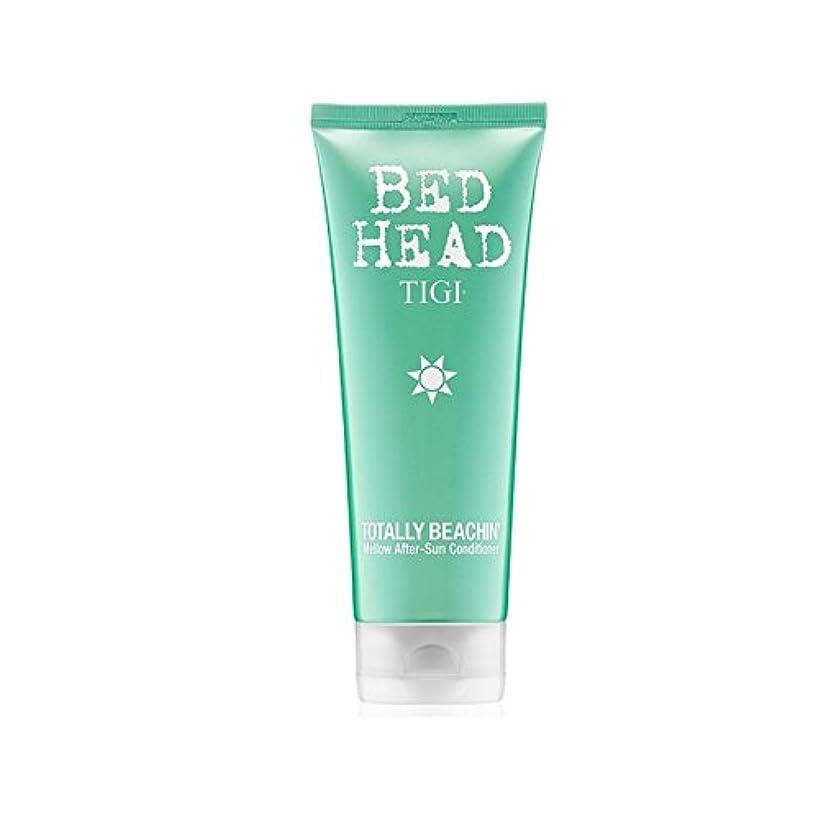 定期的な酸っぱい基礎Tigi Bed Head Totally Beachin Mellow After-Sun Conditioner (200ml) (Pack of 6) - ティジーベッドヘッド全くまろやかアフターサンコンディショナー...