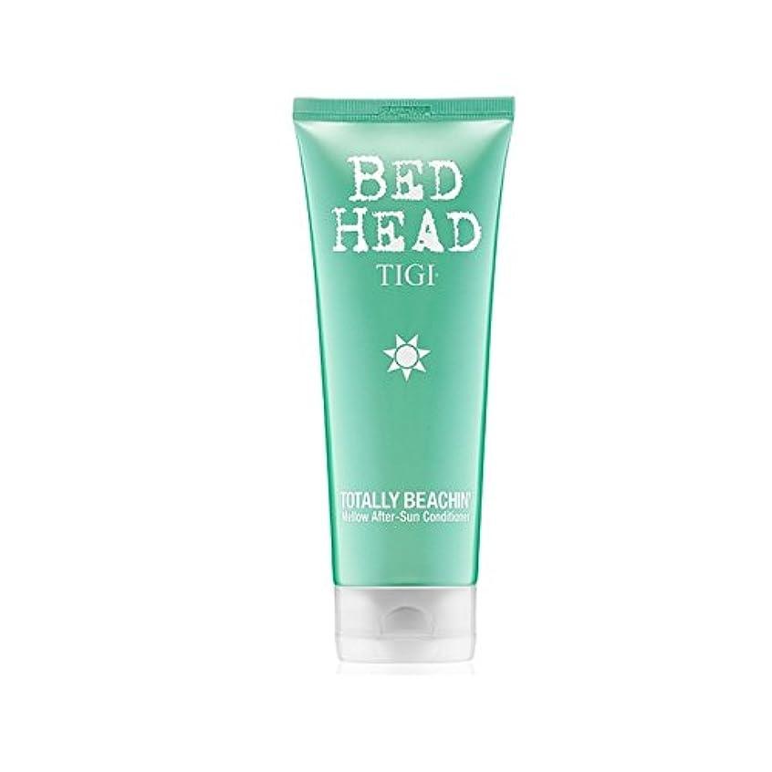 散髪独特の辛なTigi Bed Head Totally Beachin Mellow After-Sun Conditioner (200ml) - ティジーベッドヘッド全くまろやかアフターサンコンディショナー(200ミリリットル)...
