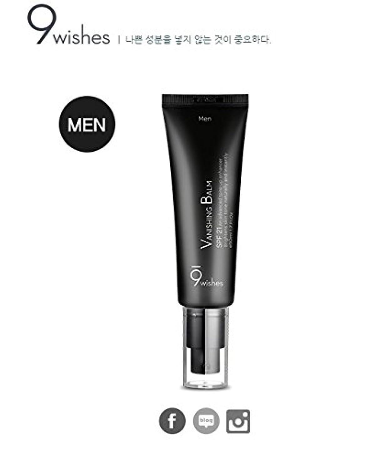 9Wishes VB トーンアップ フォー メン(男性用) / VB TONE-UP FOR MEN [並行輸入品]