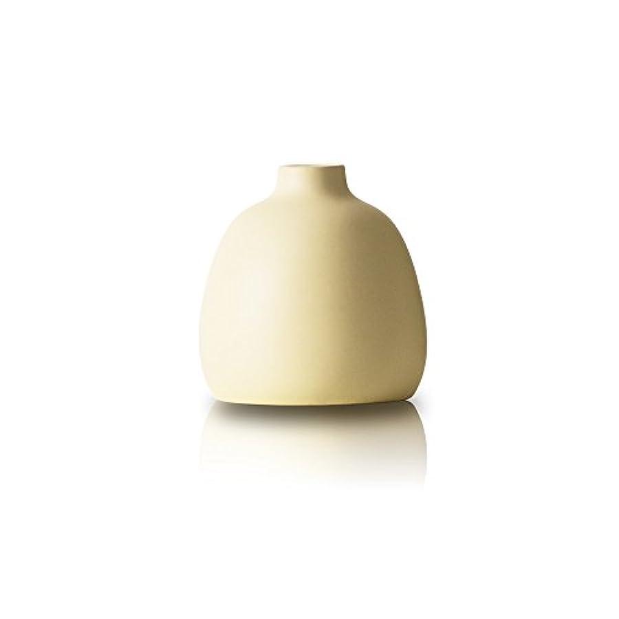 強制的うつ縞模様のOnlili 陶器 アロマディフューザー イエロー