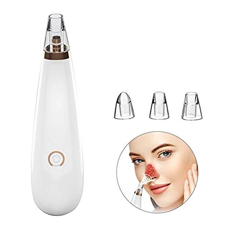 熟読予約忠実に電気顔の気孔の洗剤のにきびの抽出器の顔の鼻のへこみ3の取り替えの調査