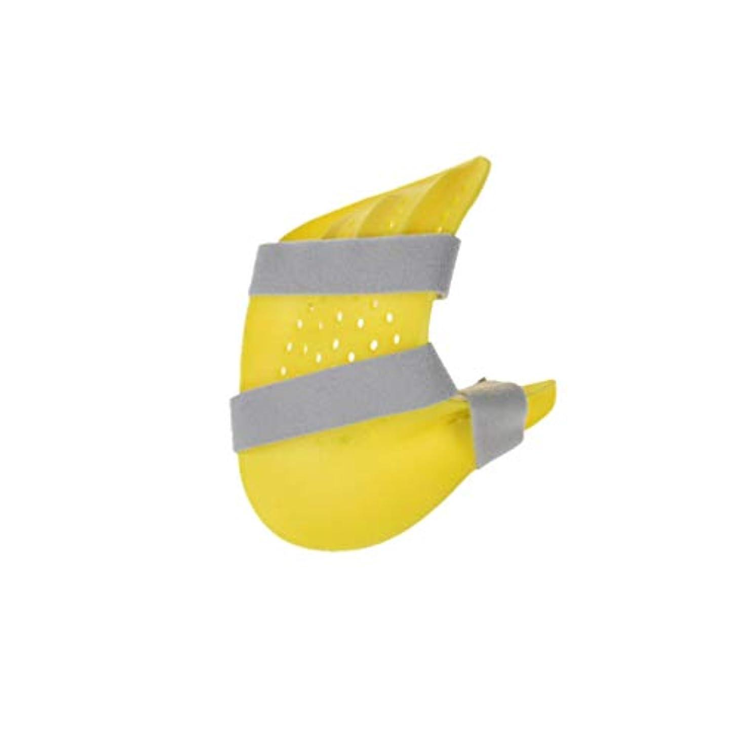 ヒゲ闘争みがきますHealifty 指装具指板ストローク片麻痺指セパレーター装具ポイント脳卒中片麻痺のための副木外傷性脳損傷(左手、黄色)