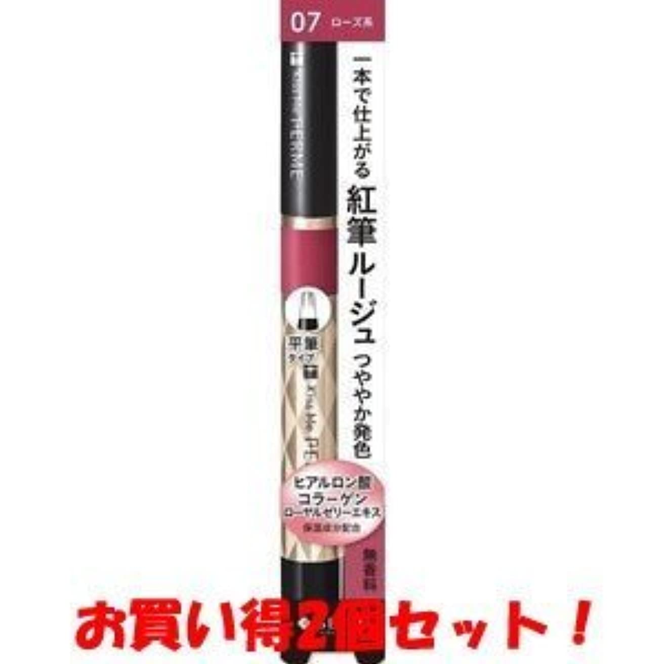 発症お気に入り予算(伊勢半)キスミー フェルム 紅筆リキッドルージュ 07 華やかなローズ 1.9g(お買い得2個セット)