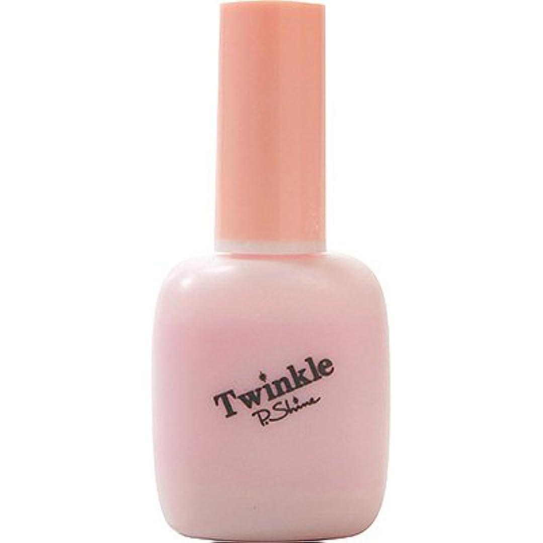トロリー図ブッシュP. Shine トゥインクル(ネイル磨き) 31ml 液状の爪磨き
