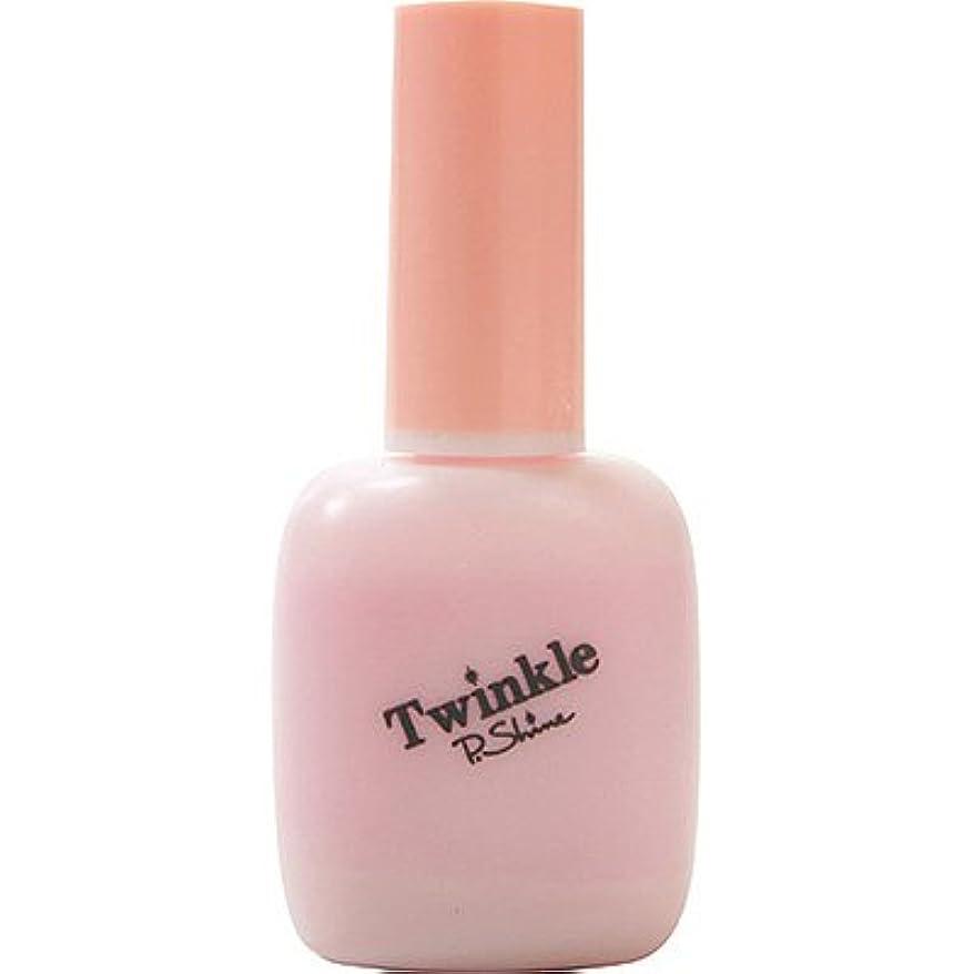 マージン信頼性いうP. Shine トゥインクル(ネイル磨き) 31ml 液状の爪磨き