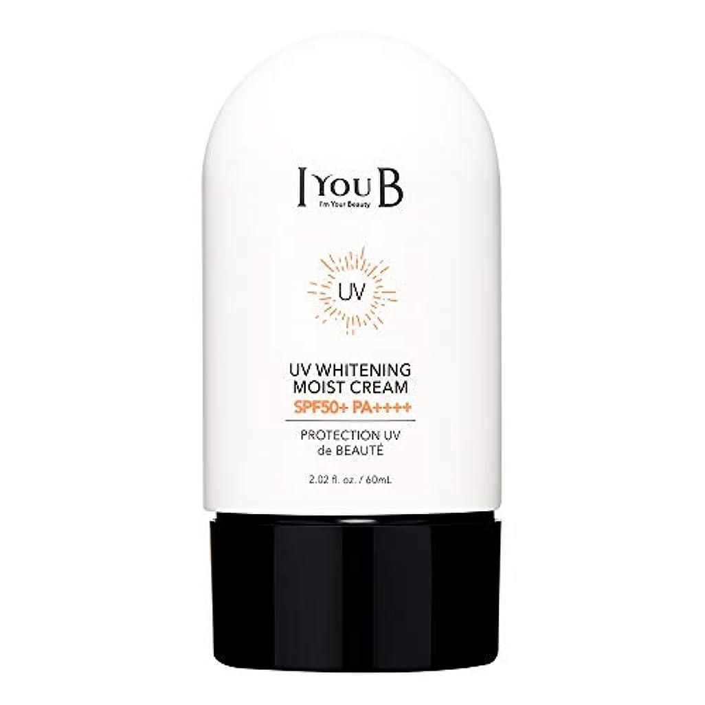 思春期のパンツゴネリル[アイユビ]UVホワイトニングモイストクリーム 50+ PA++++60ml/2oz,[IYOUB] UV Whitening Moist Cream SPF 50+ PA++++60ml/2oz