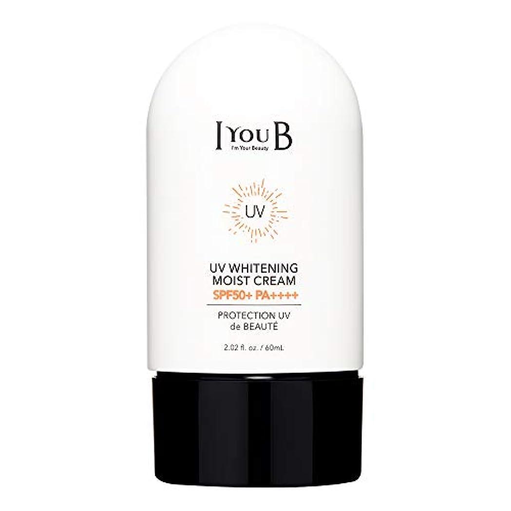 プレミアム原稿怖がらせる[アイユビ]UVホワイトニングモイストクリーム 50+ PA++++60ml/2oz,[IYOUB] UV Whitening Moist Cream SPF 50+ PA++++60ml/2oz