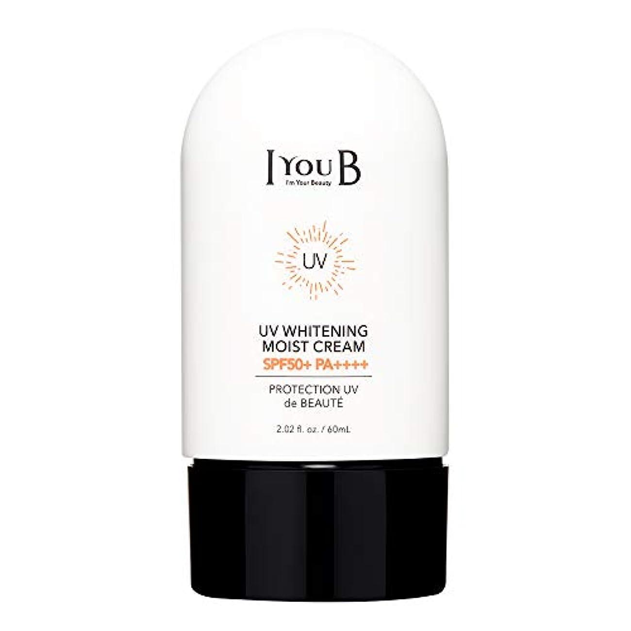 クラシカル思いつく思い出す[アイユビ]UVホワイトニングモイストクリーム 50+ PA++++60ml/2oz,[IYOUB] UV Whitening Moist Cream SPF 50+ PA++++60ml/2oz