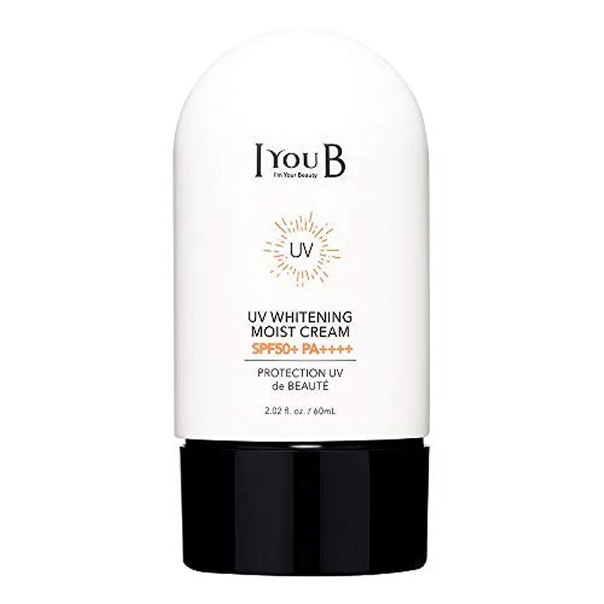 オレンジ配当お尻[アイユビ]UVホワイトニングモイストクリーム 50+ PA++++60ml/2oz,[IYOUB] UV Whitening Moist Cream SPF 50+ PA++++60ml/2oz