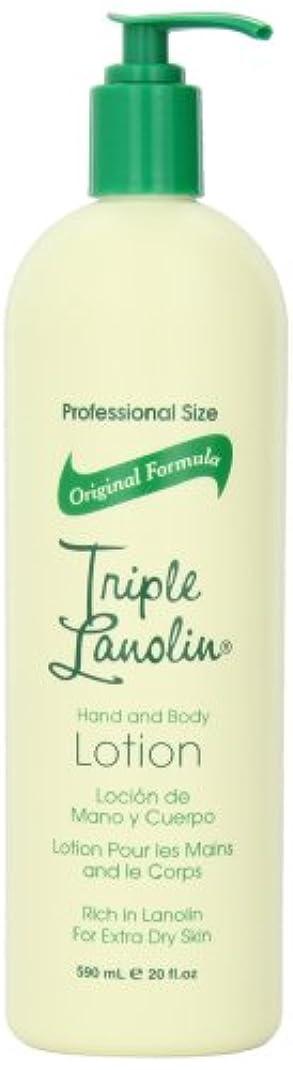マニュアル違法予測Vienna Triple Lanolin Hand & Body Lotion 20 fl. oz