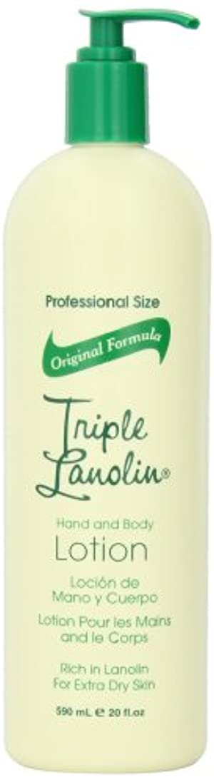 主観的ハンマーデイジーVienna Triple Lanolin Hand & Body Lotion 20 fl. oz