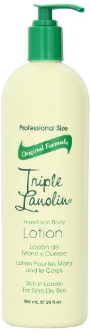メンテナンスフィールド最後のVienna Triple Lanolin Hand & Body Lotion 20 fl. oz