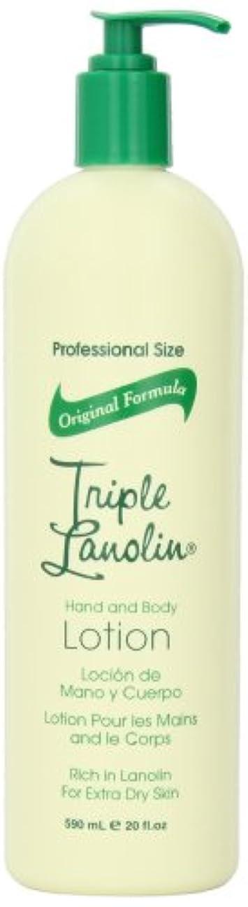 擬人ツール男らしいVienna Triple Lanolin Hand & Body Lotion 20 fl. oz