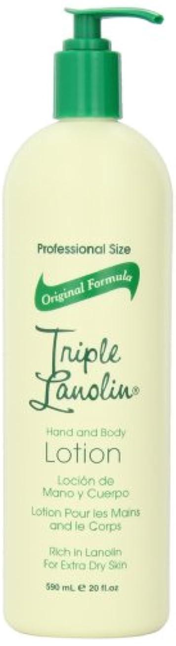 司法バウンスグリーンバックVienna Triple Lanolin Hand & Body Lotion 20 fl. oz