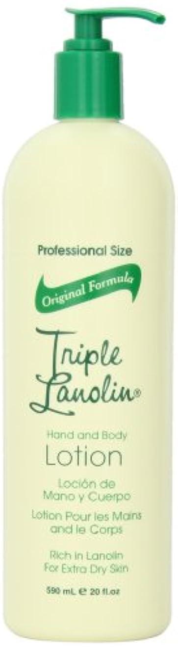 省略体市の花Vienna Triple Lanolin Hand & Body Lotion 20 fl. oz