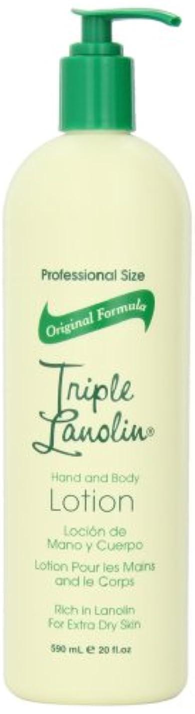 砂漠不適当ピアースVienna Triple Lanolin Hand & Body Lotion 20 fl. oz