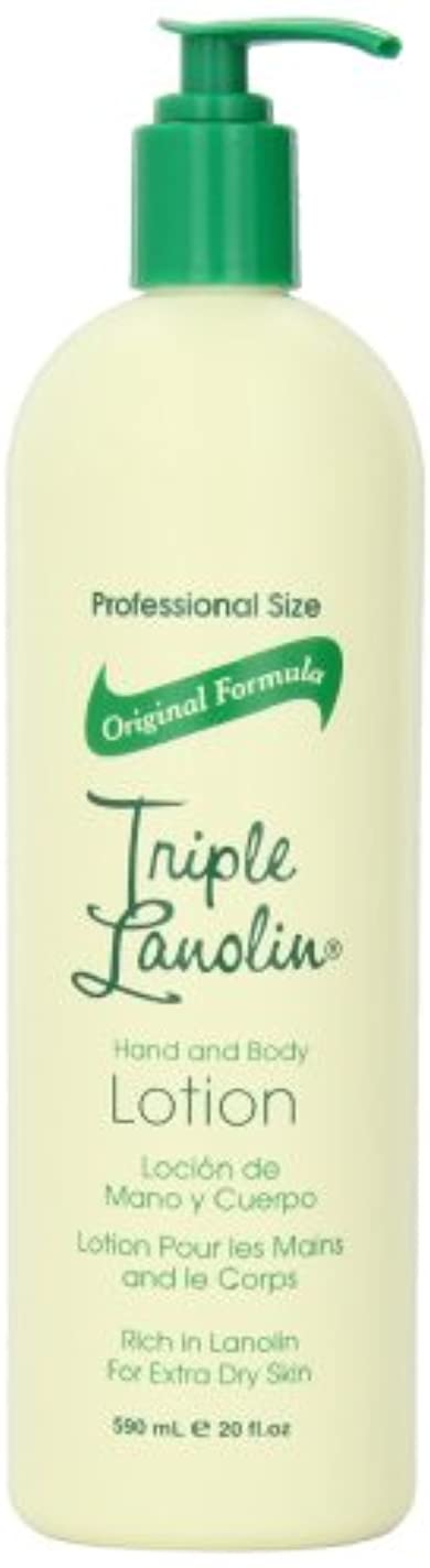 完璧なほこりっぽい驚いたVienna Triple Lanolin Hand & Body Lotion 20 fl. oz