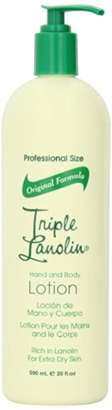 次へピンク寛容Vienna Triple Lanolin Hand & Body Lotion 20 fl. oz