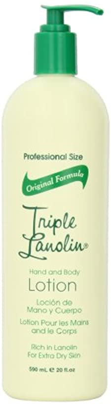 商標ぜいたく交流するVienna Triple Lanolin Hand & Body Lotion 20 fl. oz