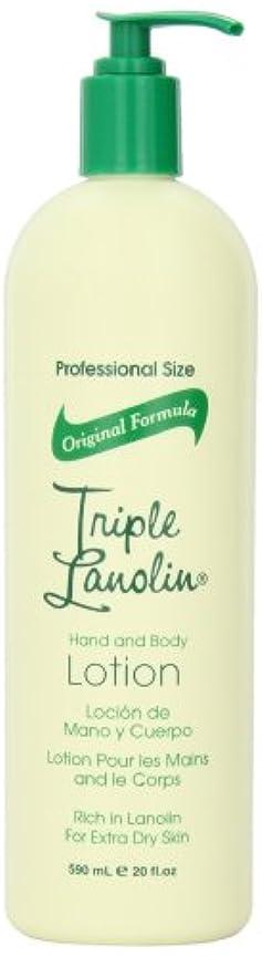 廃棄するバッテリー鍔Vienna Triple Lanolin Hand & Body Lotion 20 fl. oz