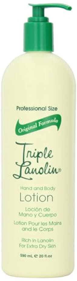 心配修道院多分Vienna Triple Lanolin Hand & Body Lotion 20 fl. oz