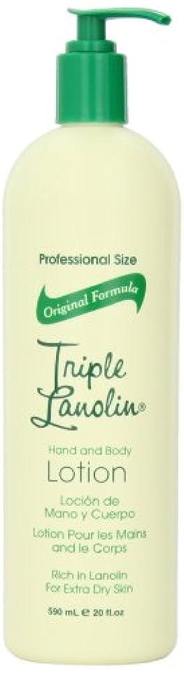 ペイント足使用法Vienna Triple Lanolin Hand & Body Lotion 20 fl. oz