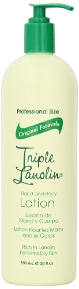 理由権威からVienna Triple Lanolin Hand & Body Lotion 20 fl. oz
